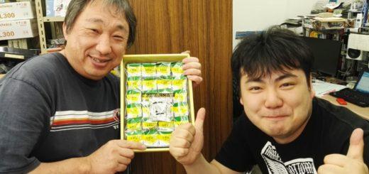 栃木のレモンのあれをいただきました。