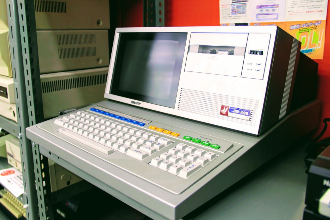 SHARP MZ-80B