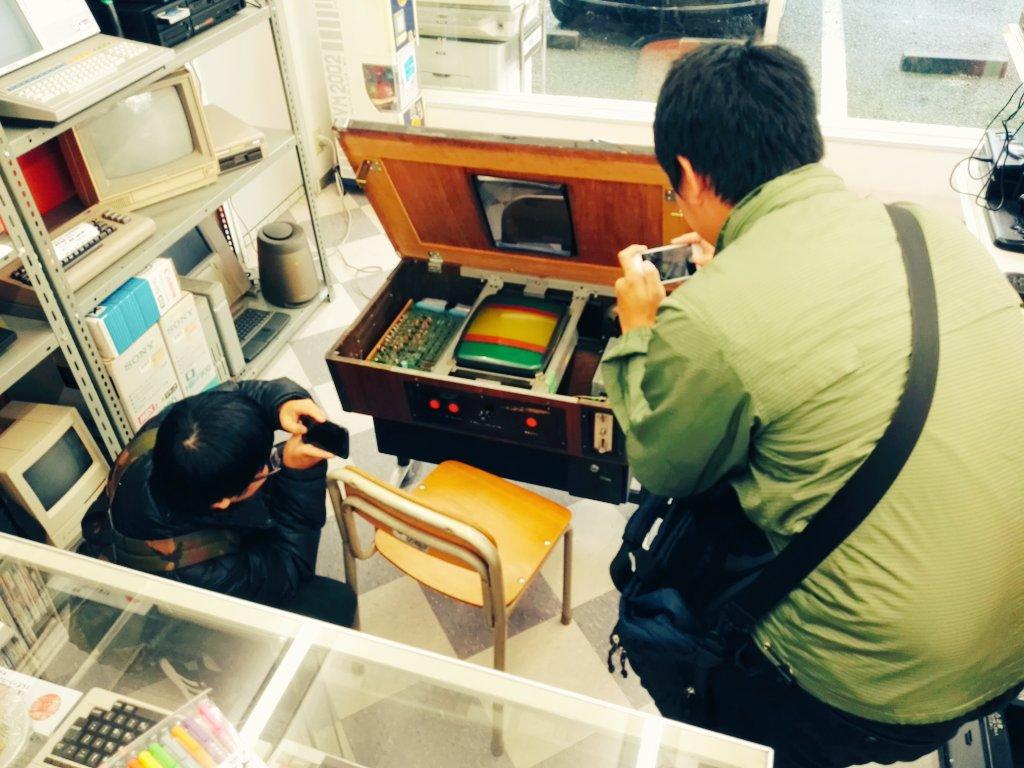 大田区からレトロゲームを探索