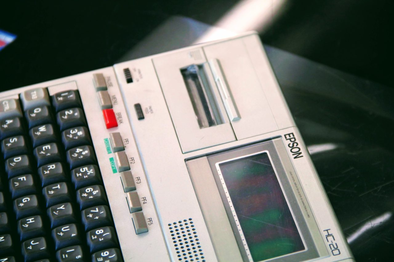 EPSON HC-20