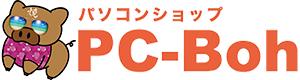 パソコンショップ PC-Boh